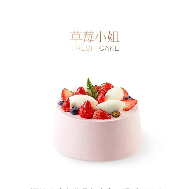 草莓_01.jpg