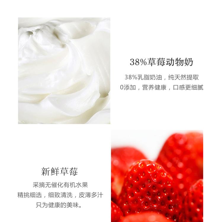 草莓_04.jpg
