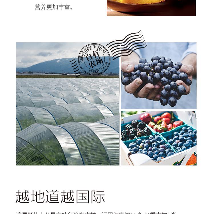 草莓_06.jpg