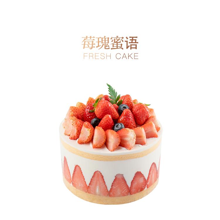 莓瑰蜜语_01.jpg