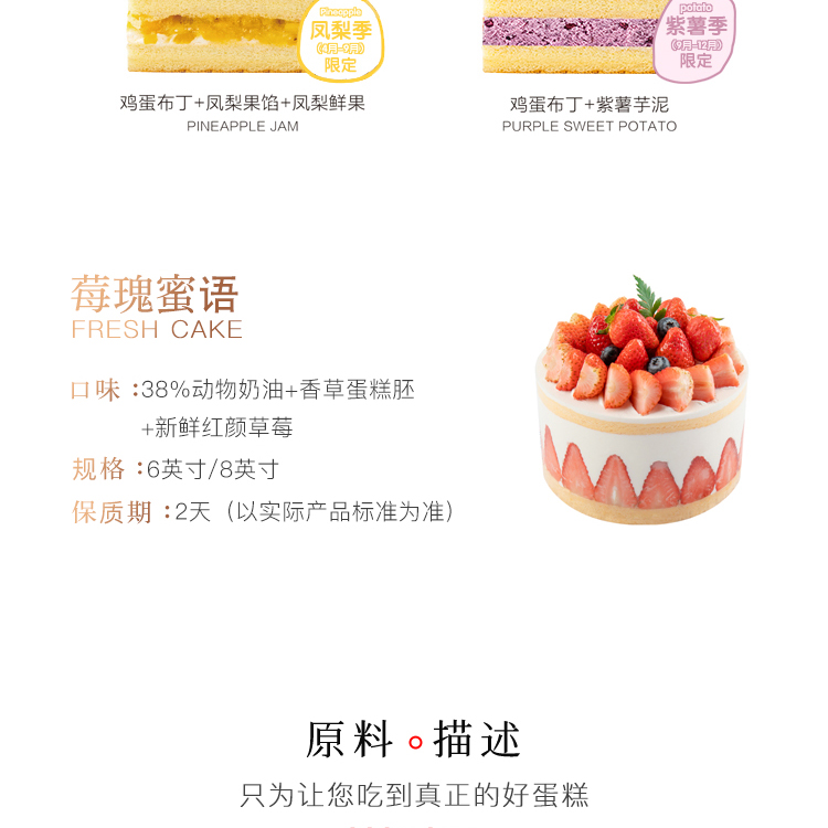 莓瑰蜜语_03.jpg