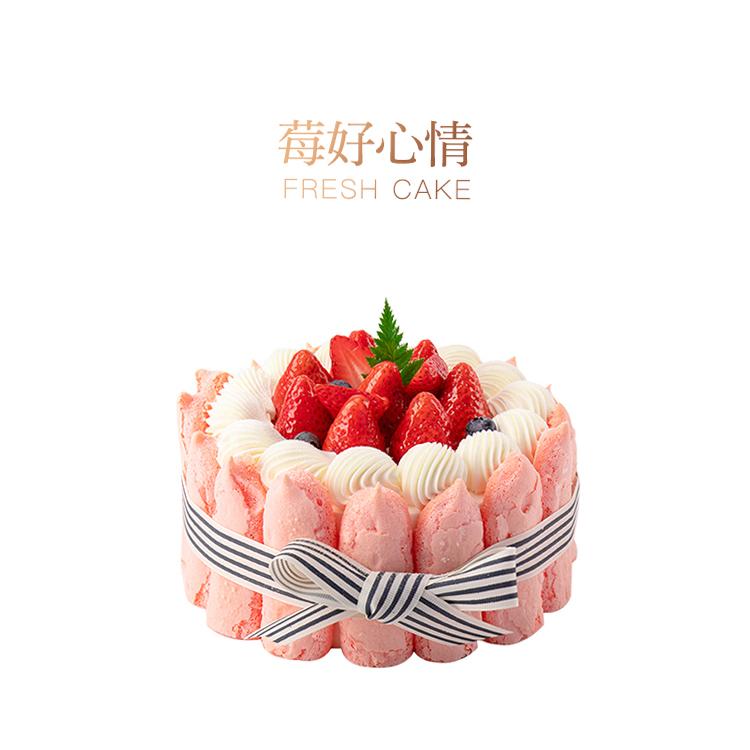 莓好心情_01.jpg