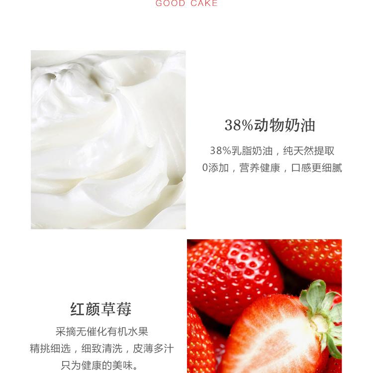 莓园春色_04.jpg