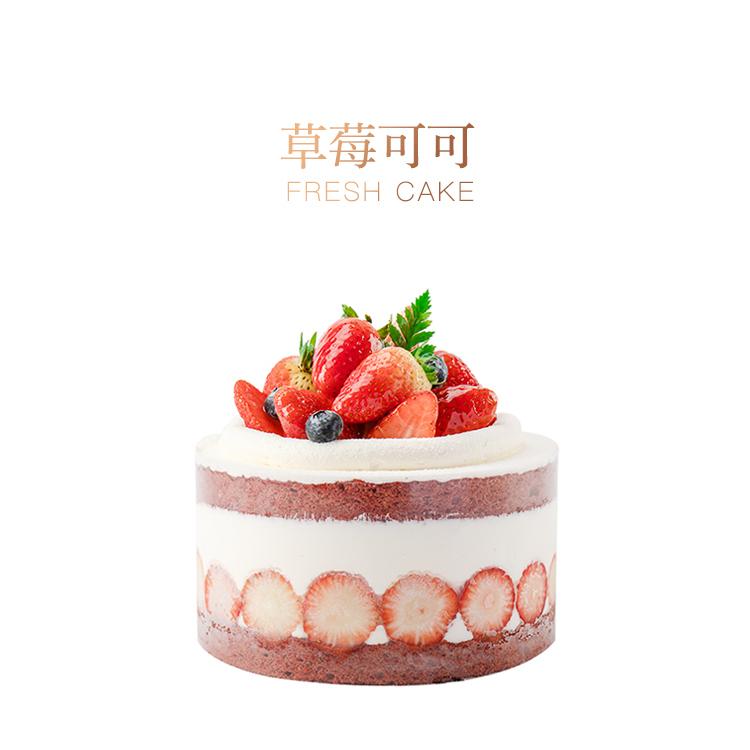 草莓可可_01.jpg
