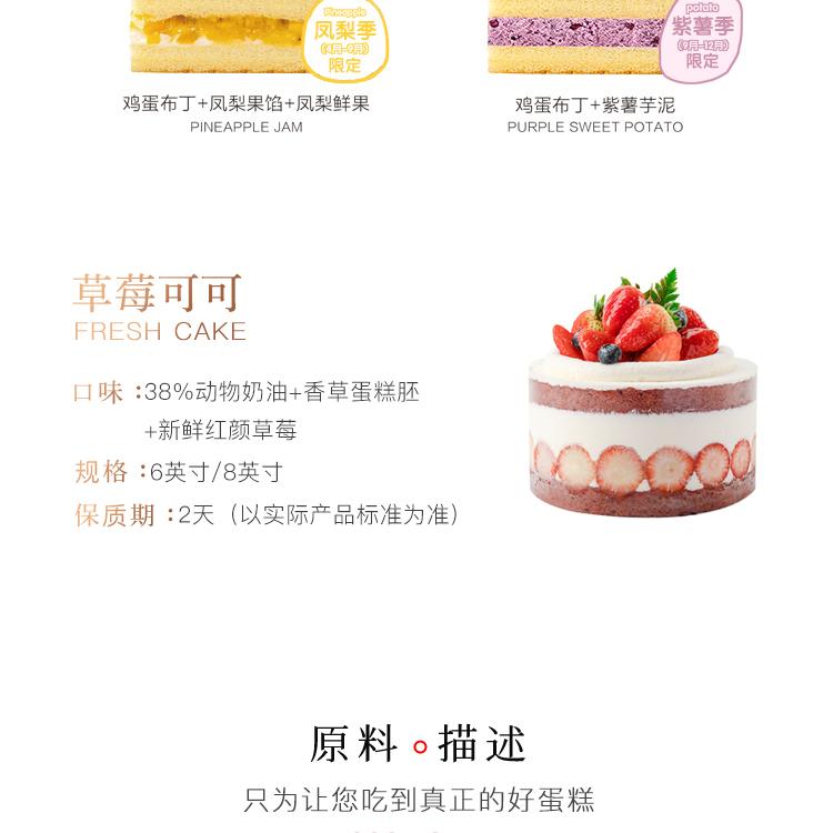 草莓可可_03.jpg